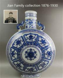 A Chinese blue and white porcelain cobait moon flask