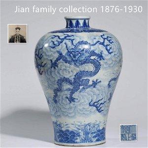 A Chinese Qing Yongzheng period blue and white dragon