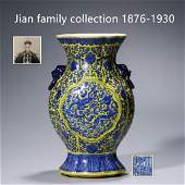 A Chinese Qing Qianlong period yellow-ground blue and
