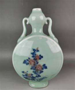 A Chinese blue and white and red-underglazed porcelain