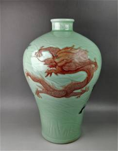 A Chinese celadon and famille rose dragons meiping