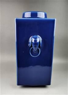 A Chinese Qing Guangxu period blue glazed porcelain