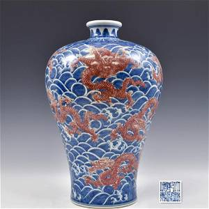 A Chinese blue and white and red-underglazed dragons