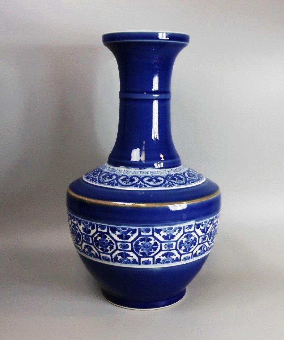 antique cobalt blue monochrome vase
