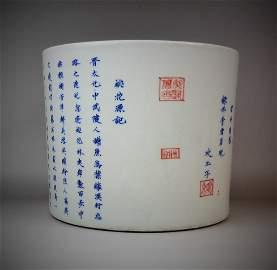 Chinese blue and white under Glaze-Red porcelain brush