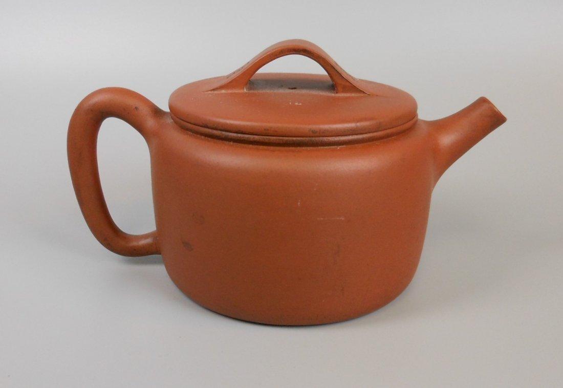 A Chinese yixing teapot - 2