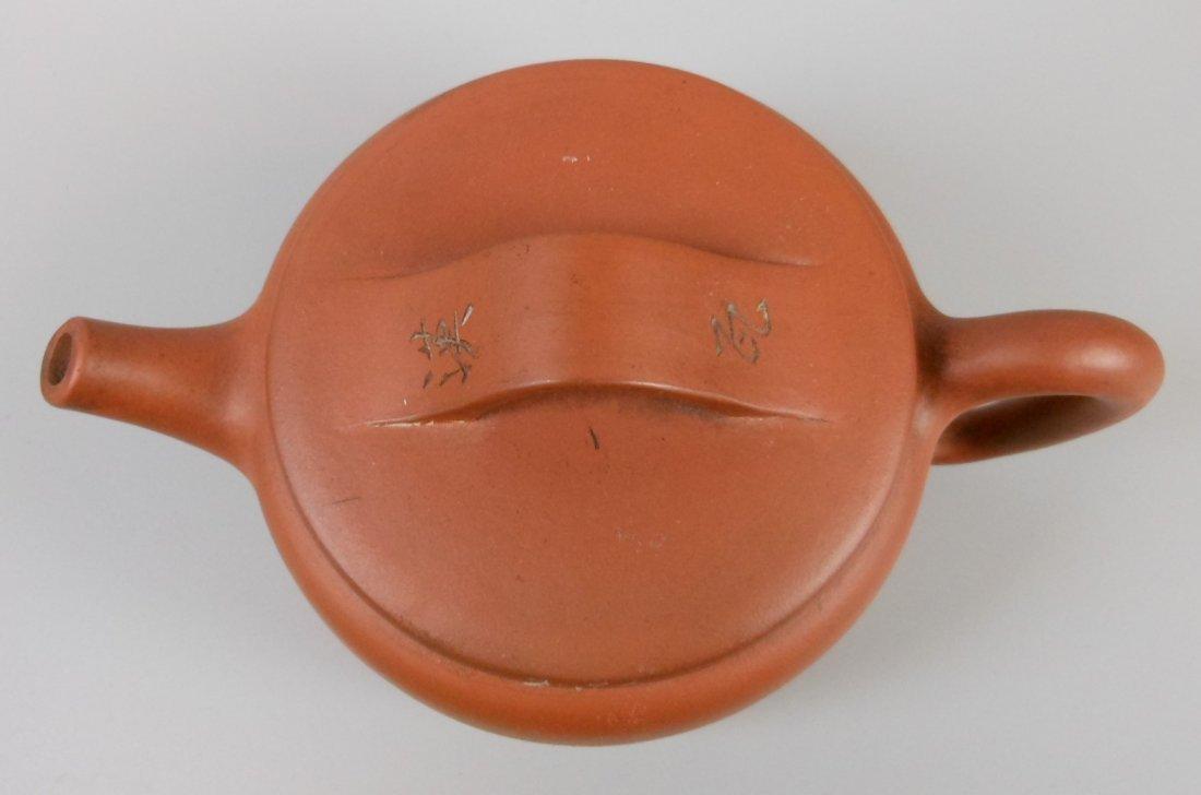 A Chinese yixing teapot - 3