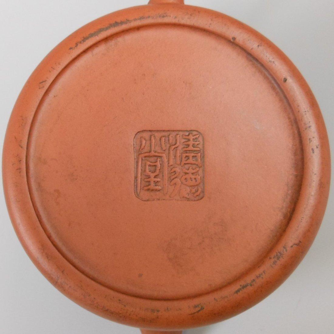 A Chinese yixing teapot - 4