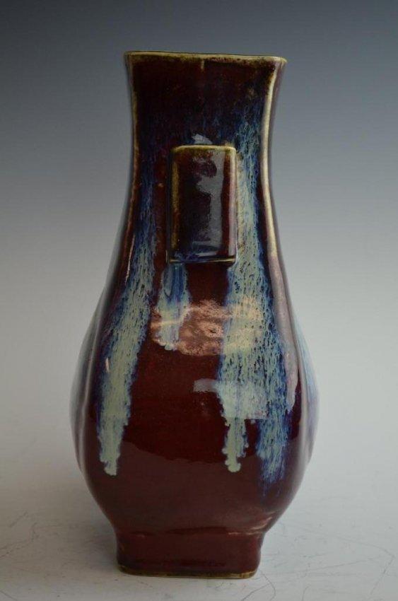 "A Chinese porcelain vase, ""yongzheng"" mark - 2"