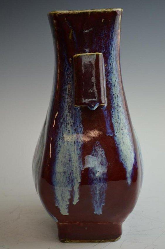 "A Chinese porcelain vase, ""yongzheng"" mark - 4"