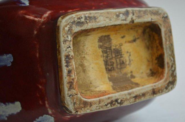 "A Chinese porcelain vase, ""yongzheng"" mark - 5"