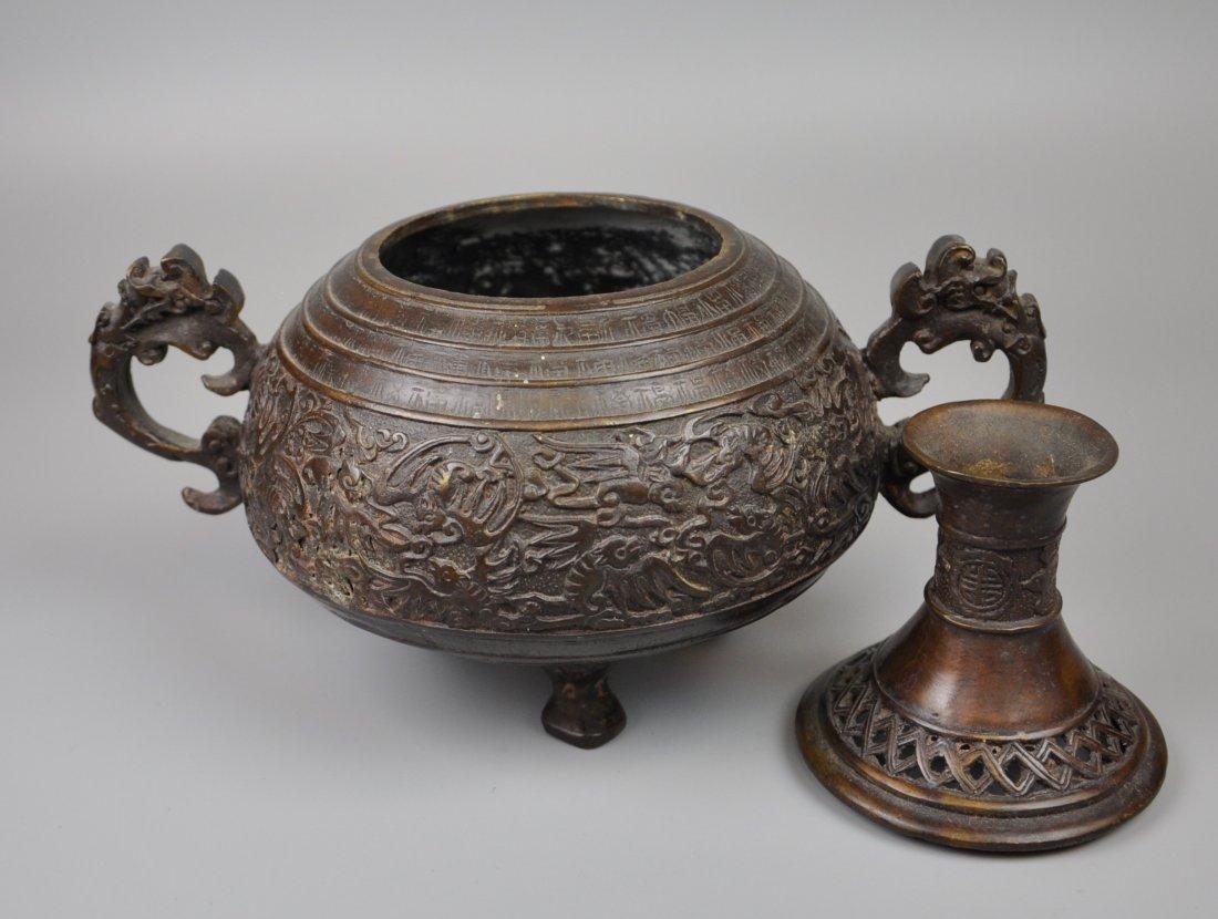 A Chinese antique bronze censer - 4