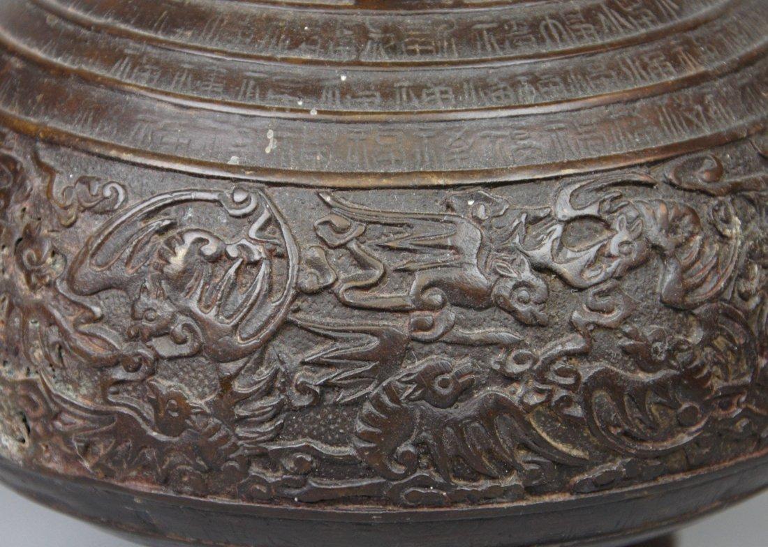 A Chinese antique bronze censer - 5