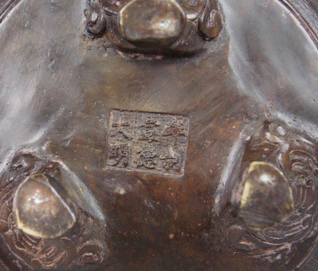 A Chinese antique bronze censer - 8