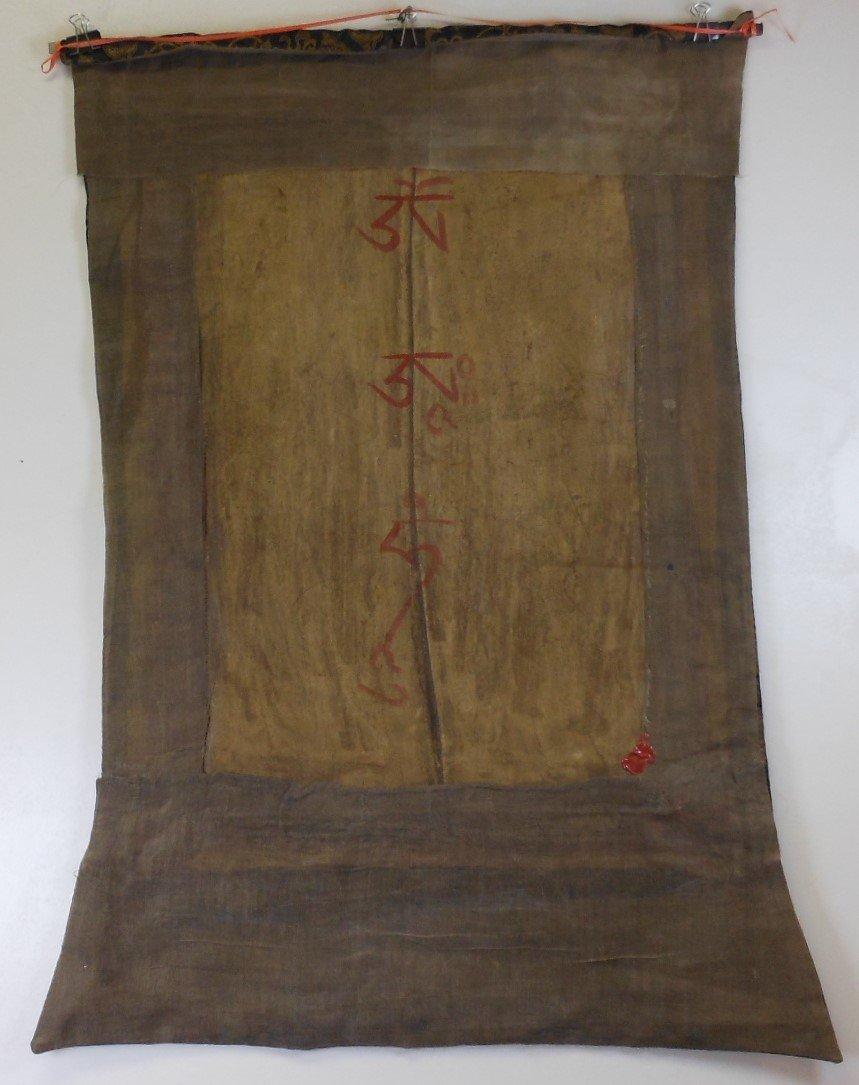 Antique sino-tibetan painted tangka - 4