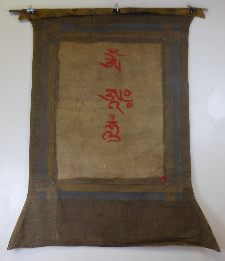 Antique sino-tibetan painted tangka - 4