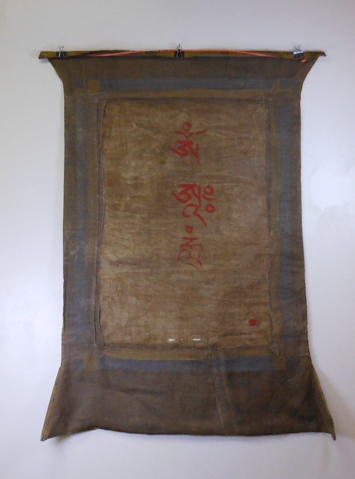 Antique sino-tibetan painted tangka - 6