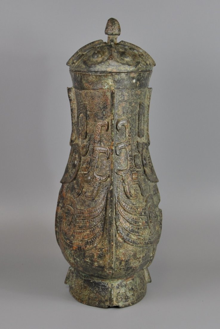 A Chinese antique zhou-dynasty Bronze jar - 2