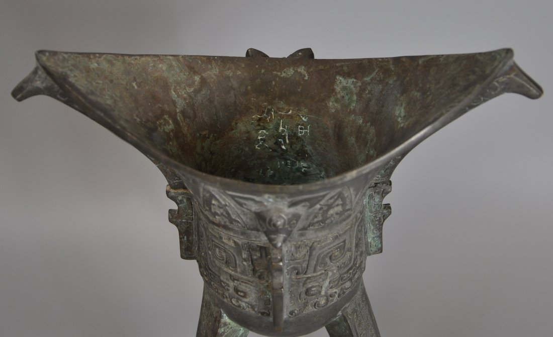 A Chinese antique zhou-dynasty Bronze jue - 4