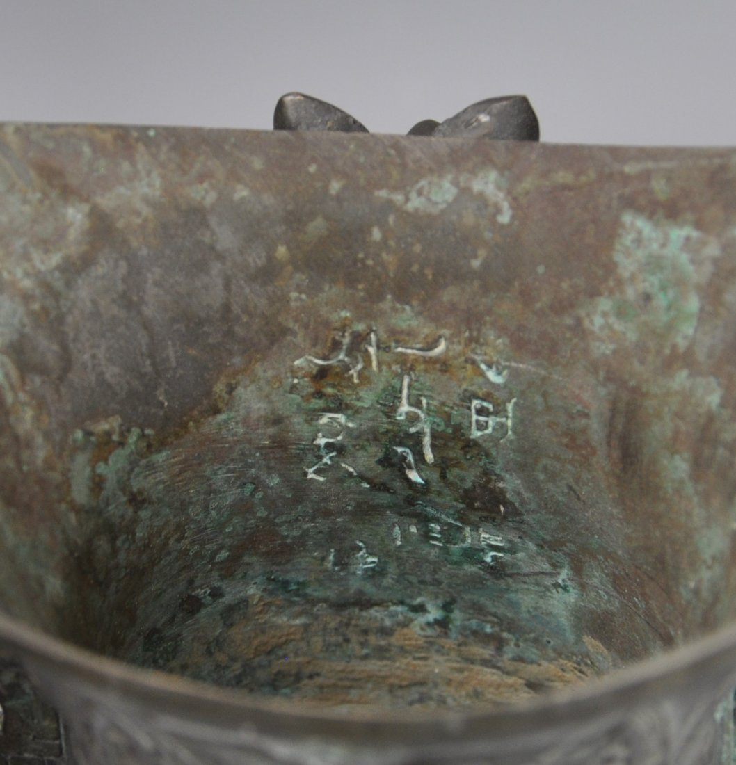 A Chinese antique zhou-dynasty Bronze jue - 5