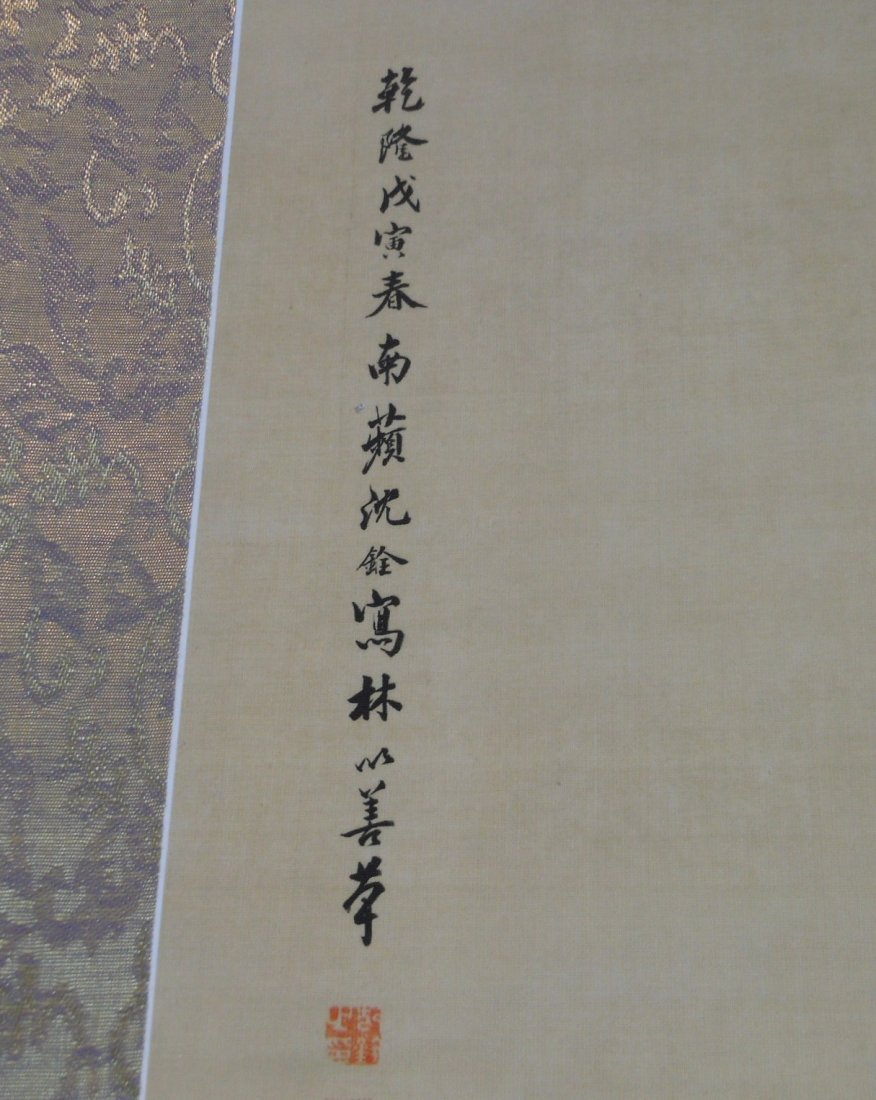 A Chinese color painting on silk scroll - 8