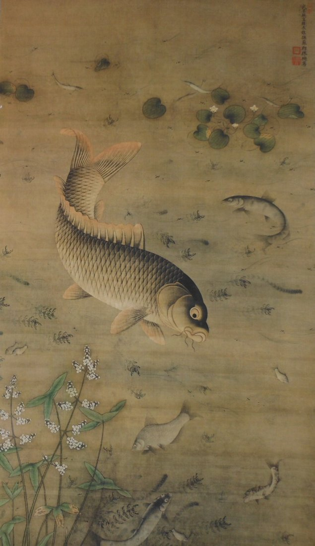 A Chinese color painting on silk scroll - 3