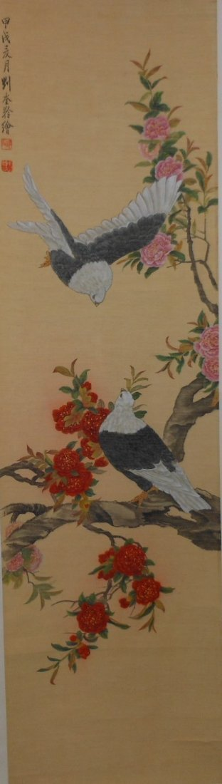 Chinese color painting on silk scroll - 2
