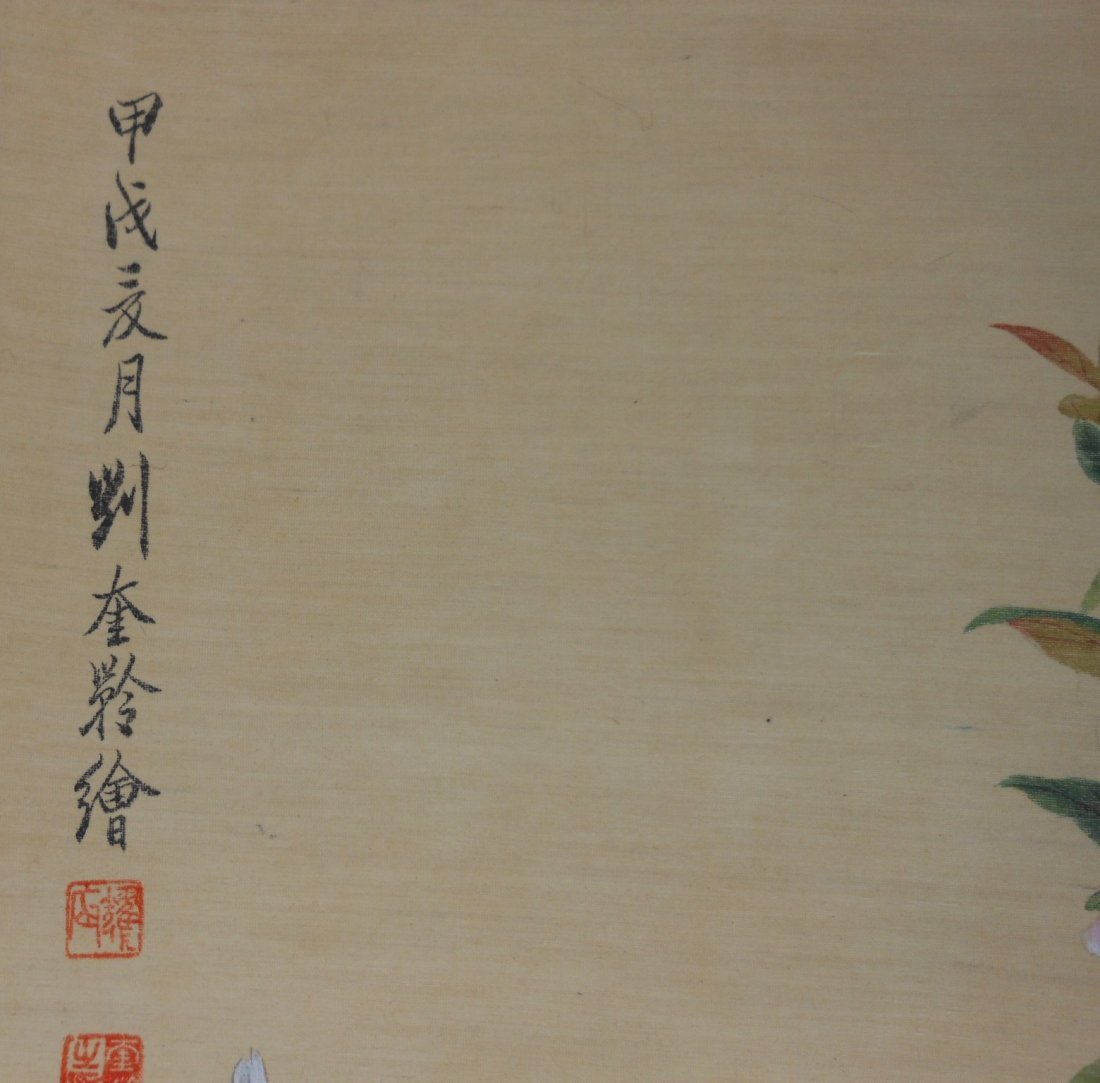 Chinese color painting on silk scroll - 8