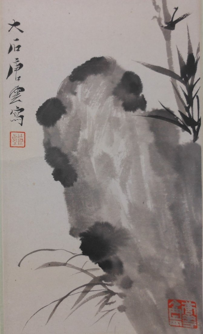 A Chinese color painting paper scroll - 4