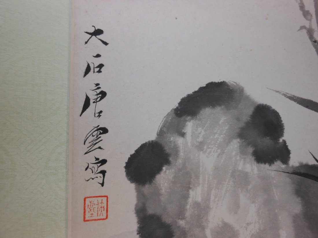 A Chinese color painting paper scroll - 5