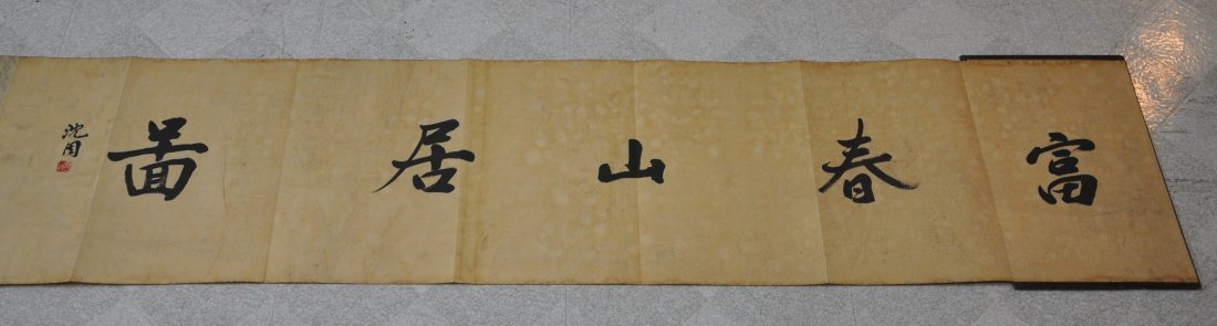 A Chinese antique color painting paper scroll - 2