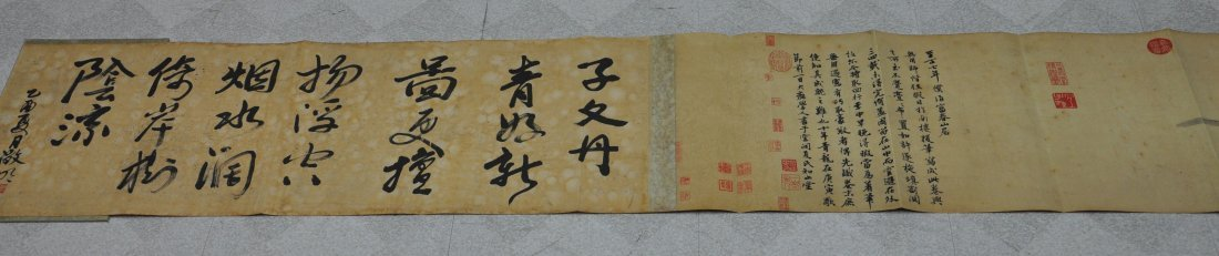 A Chinese antique color painting paper scroll - 4