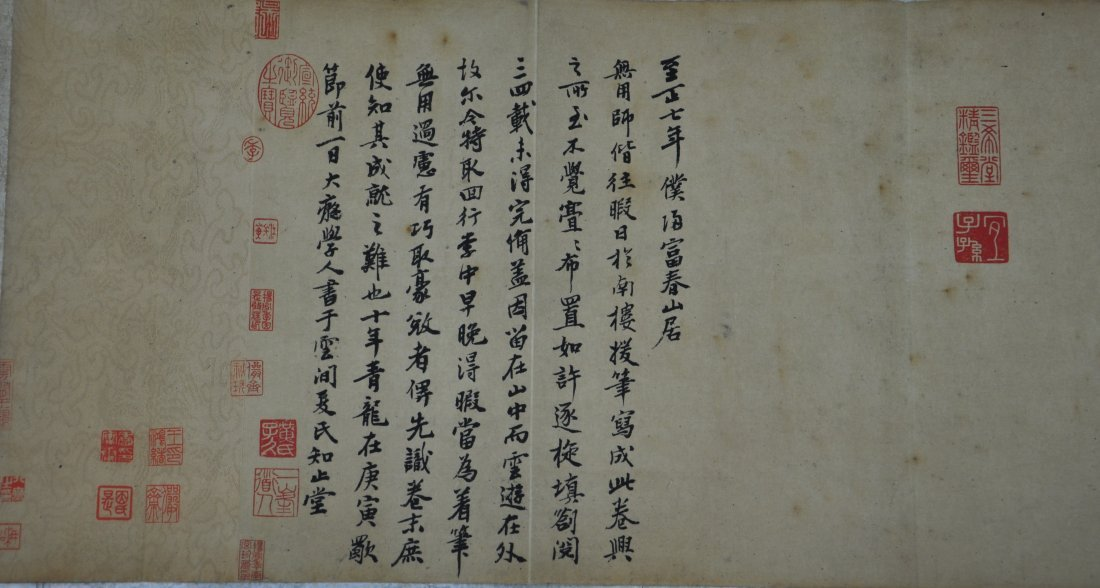 A Chinese antique color painting paper scroll - 8