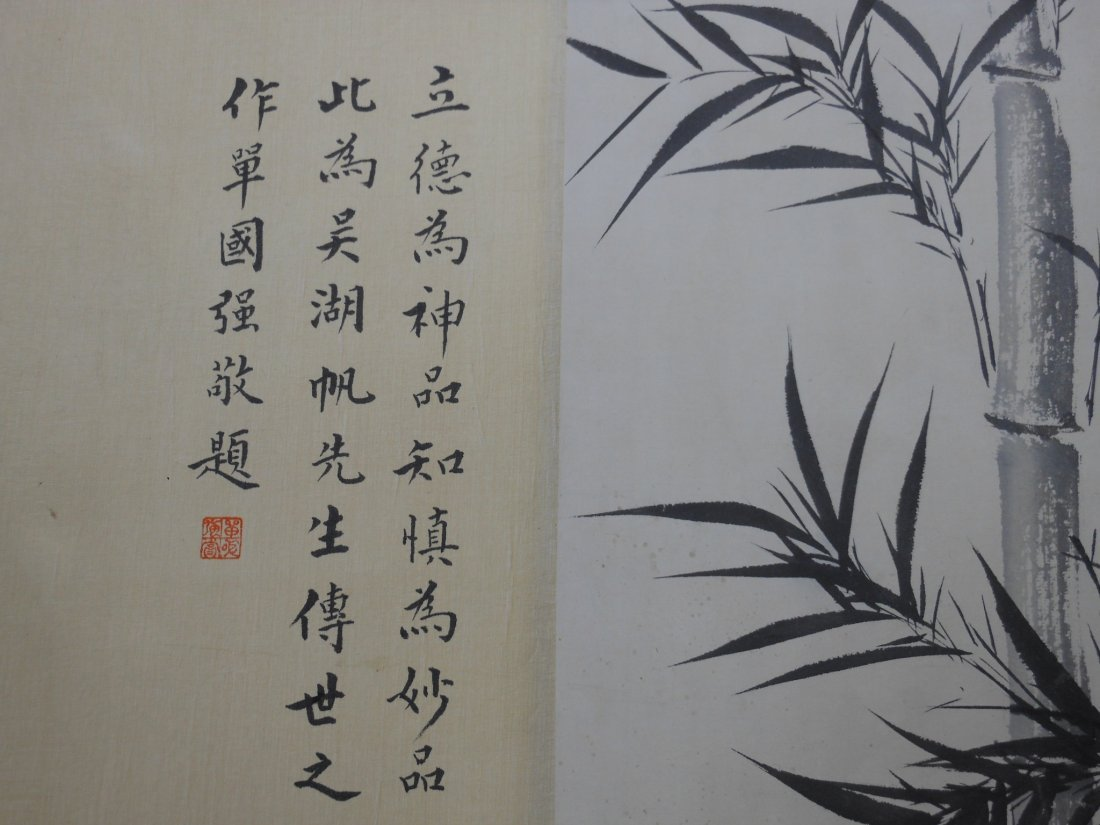 A Chinese color painting paper scroll - 7