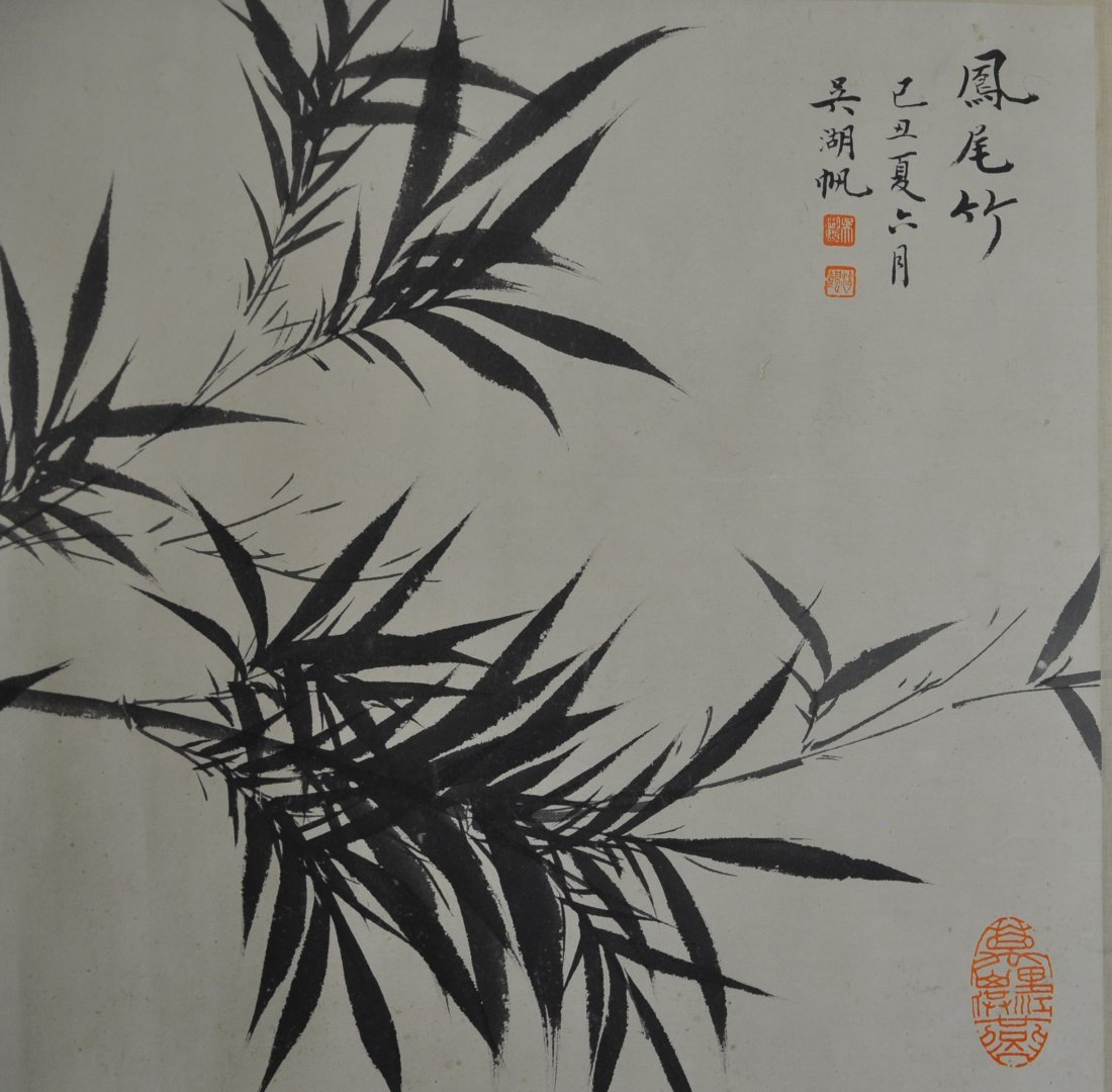 A Chinese color painting paper scroll - 8