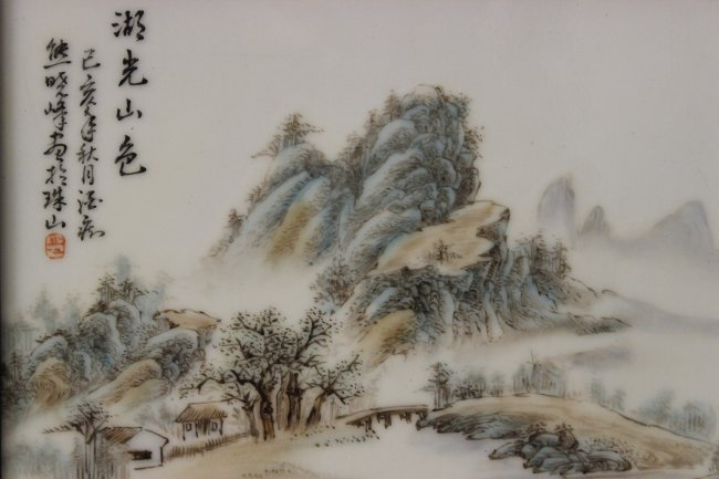 2 Chinese 20th century enameled porcelain plaque - 9