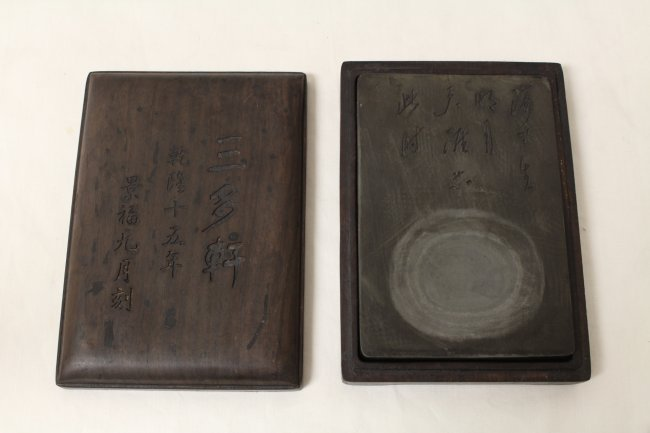 Chinese qing-dynasty stone inkwell with wood fitted box