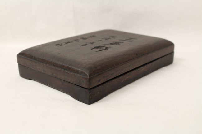 Chinese qing-dynasty stone inkwell with wood fitted box - 4