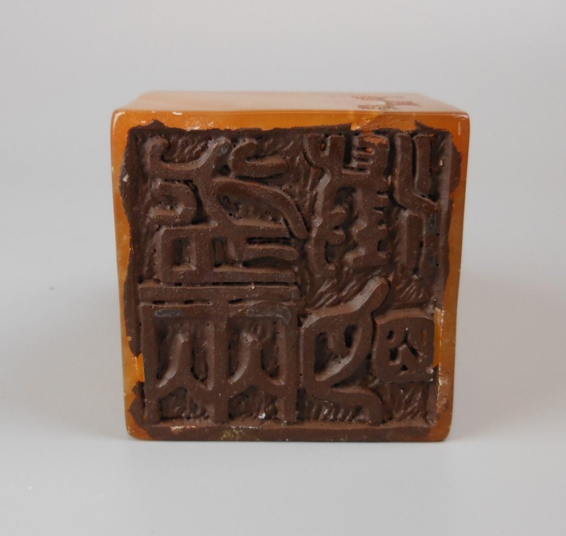 A Chinese tianhuang carved two lions seal - 5
