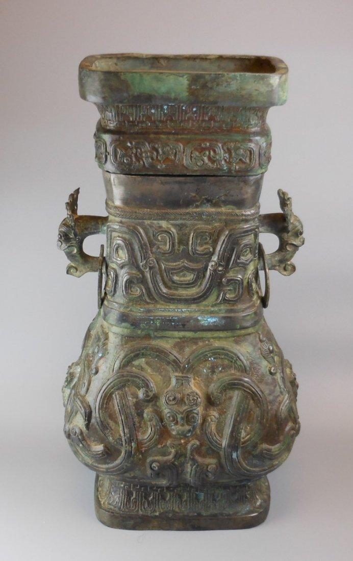 A Chinese antique zhou-style bronze vase