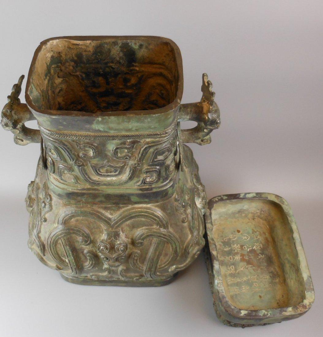 A Chinese antique zhou-style bronze vase - 5