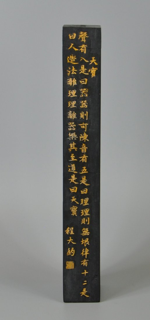 A Chinese antique ming-dynasty ink stick - 4
