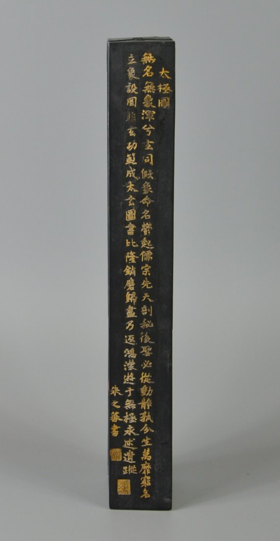 A Chinese antique ming-dynasty ink stick - 5