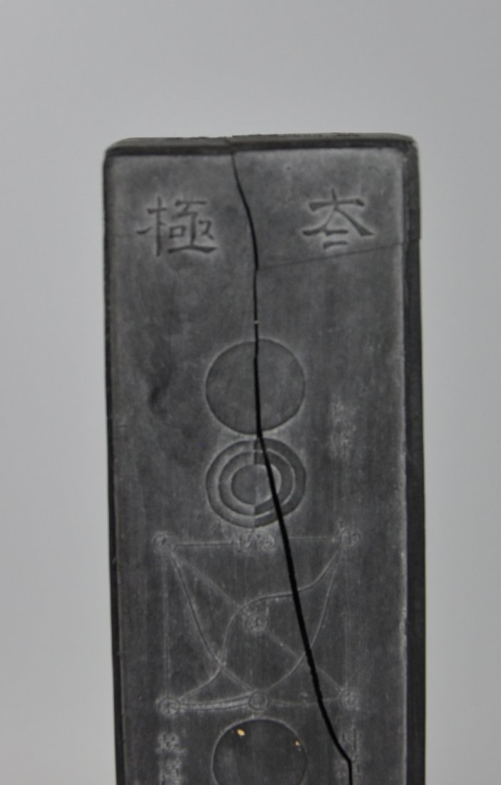 A Chinese antique ming-dynasty ink stick - 7