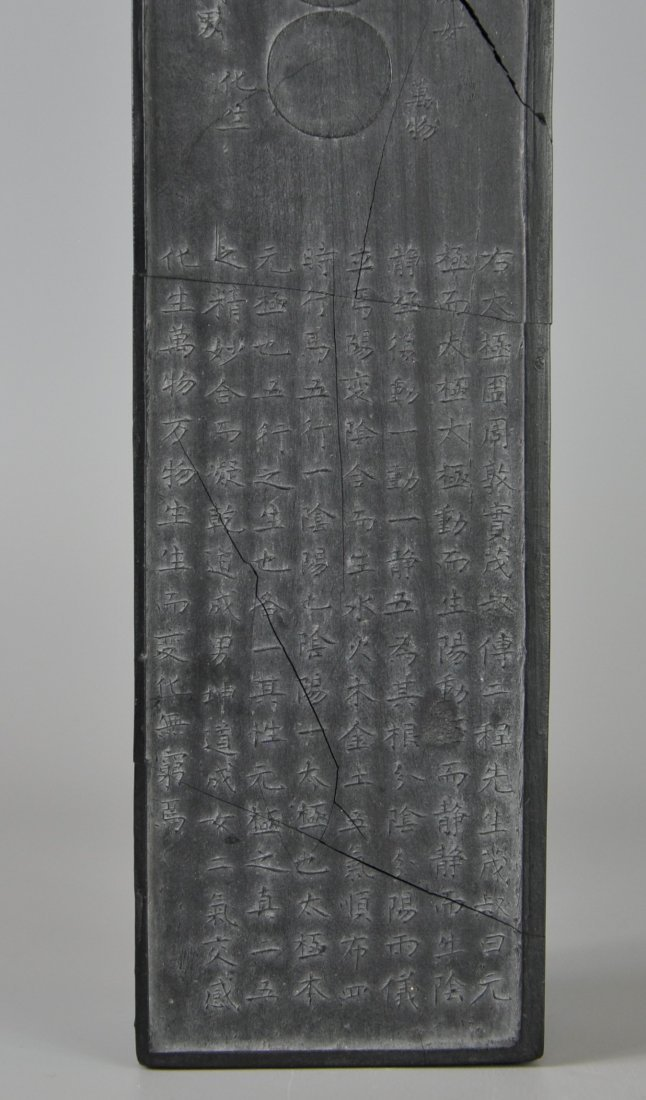 A Chinese antique ming-dynasty ink stick - 8