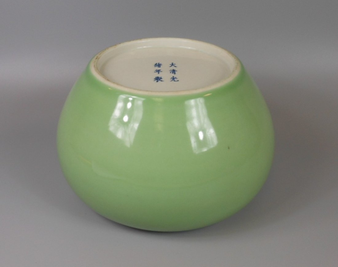 A Chinese celadon porcelain water dripper - 4