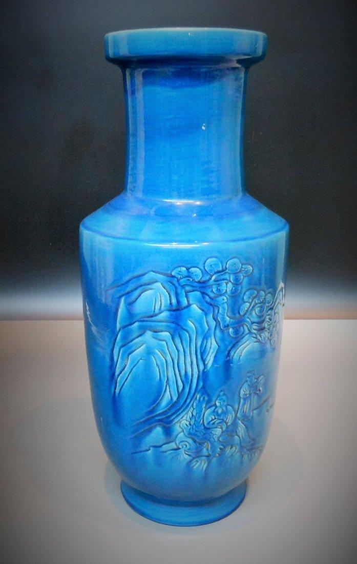 A Chinese antique cobalt blue monochrome porcelain vase