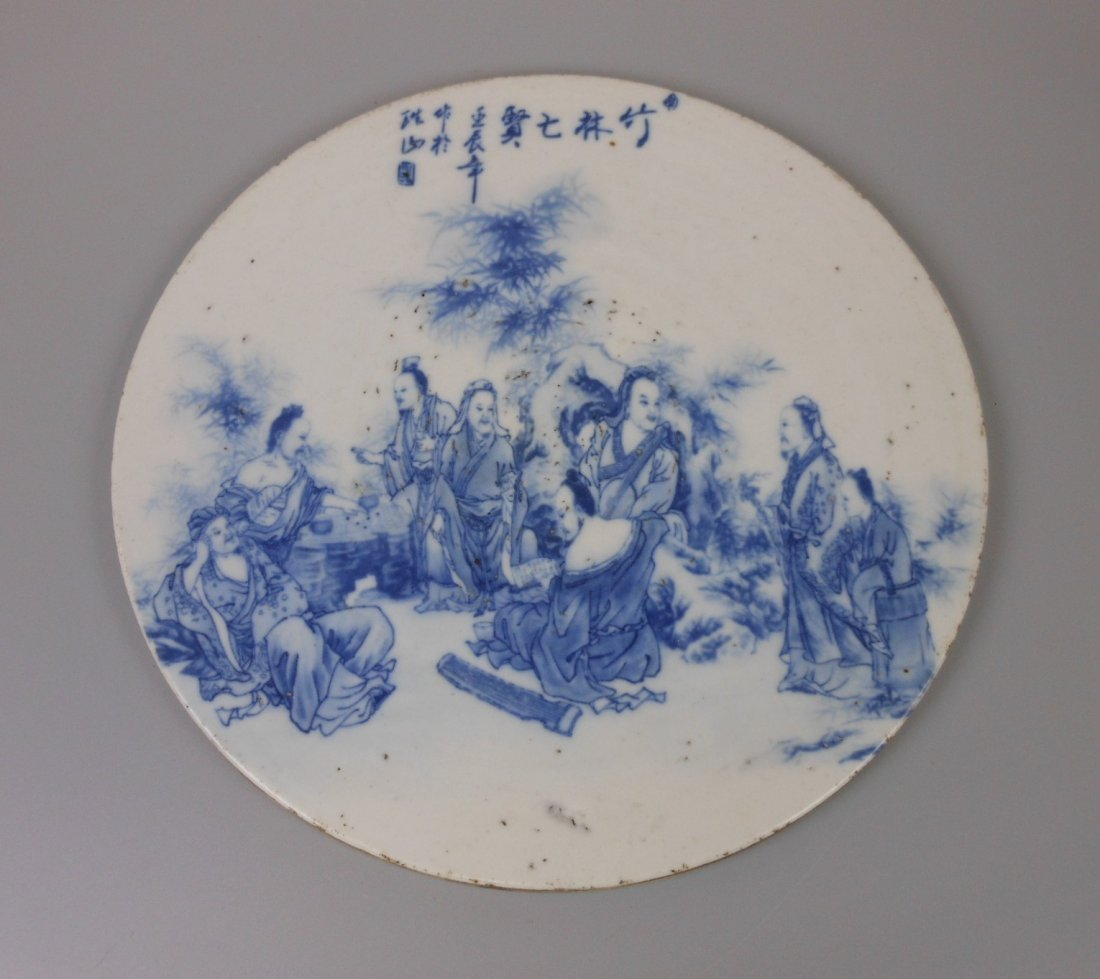 A Chinese antique round porcelain plaque - 2