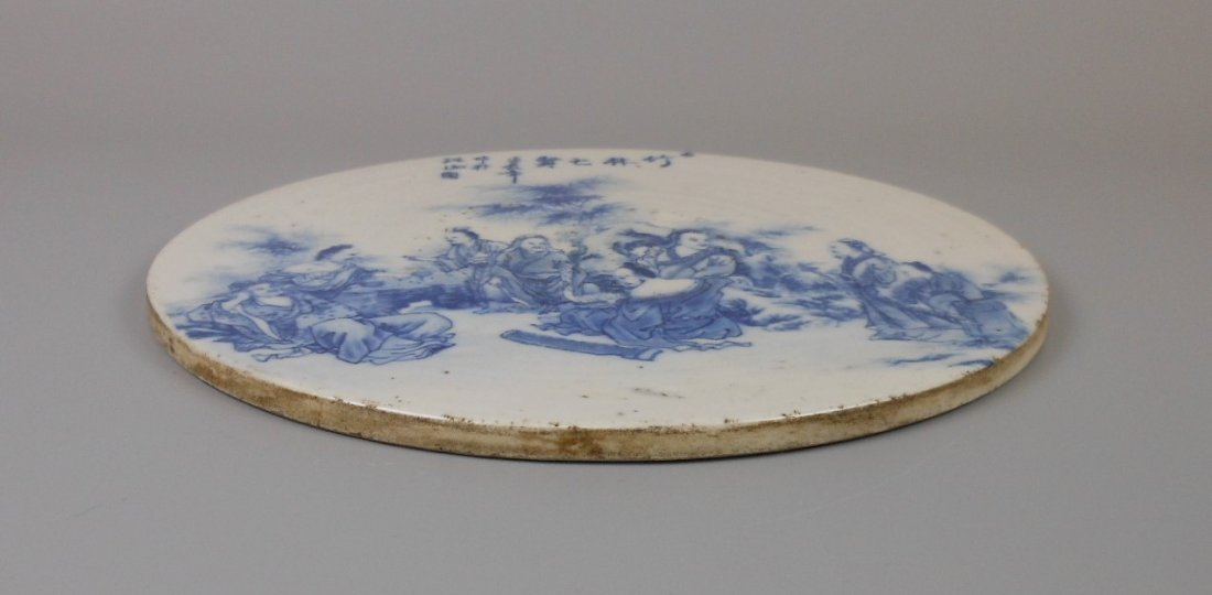 A Chinese antique round porcelain plaque - 3