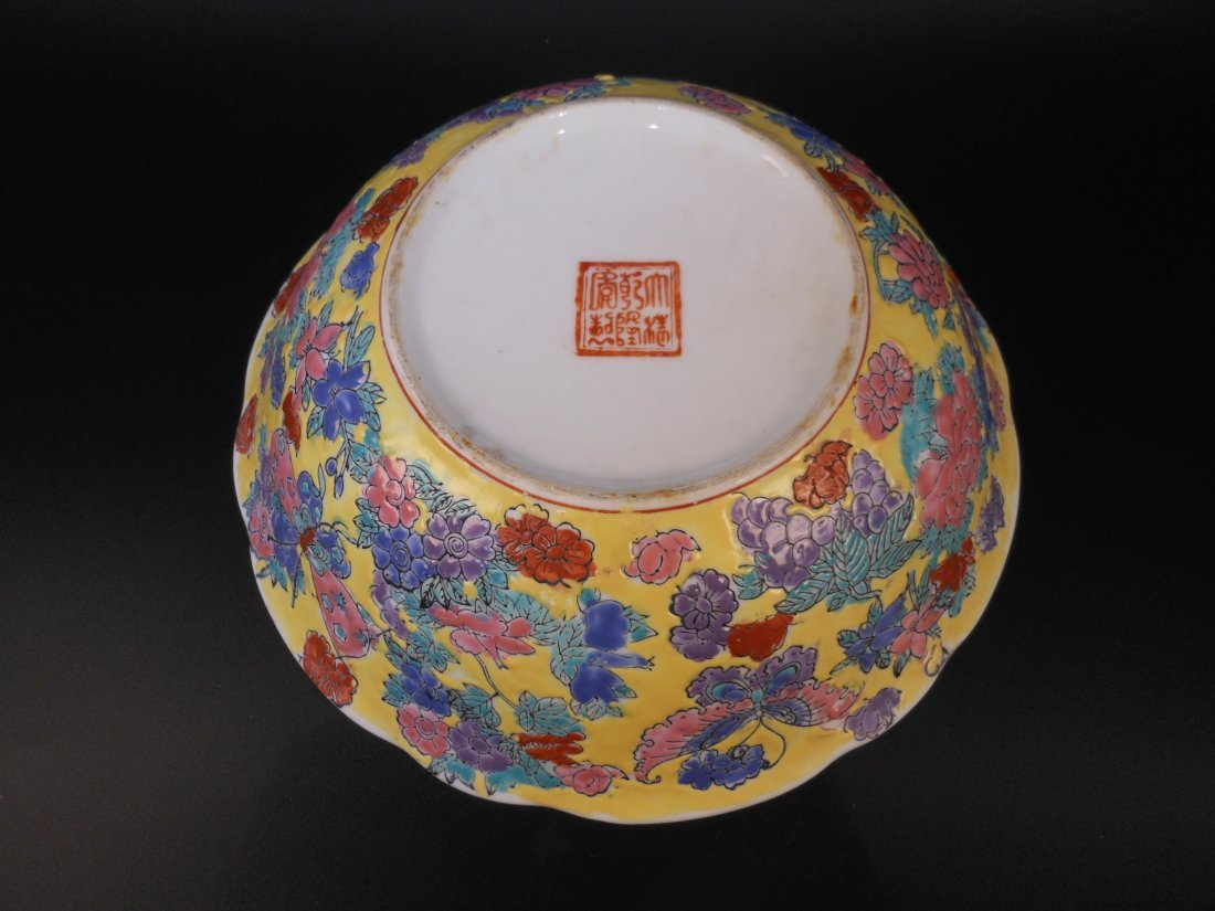 A Chinese famille rose porcelain bowl - 6